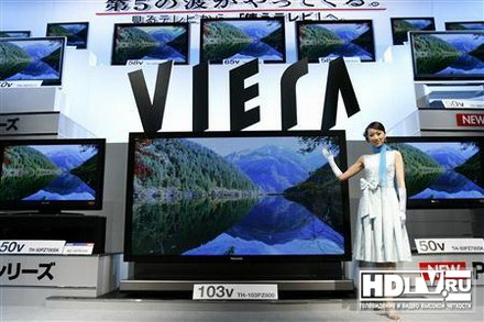 Matsushita выпустит первую в мире 42-дюймовую «плазму» с Full HD