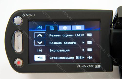 Экшн видеокамера Sony HDR AS15B | Экшн-видеокамеры | Фото и видеокамеры | Каталог | DNS сеть супермаркетов цифровой и бытовой техники