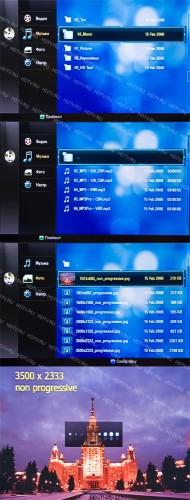 Samsung BD-P1400 — проигрыватель Blu-ray с HDMI v1.3