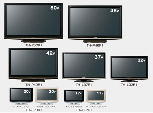 Panasonic выпускает ЖК ТВ со встроенными жесткими дисками на японском рынке
