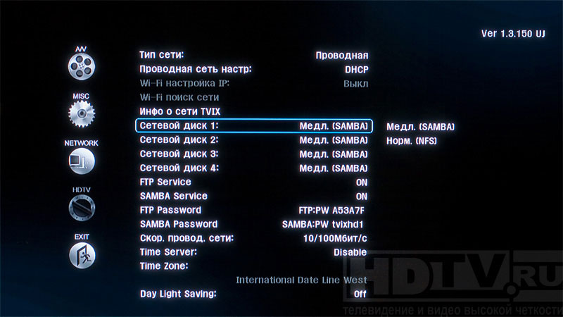 FAQ - Dune HD Base 1.0/2.0/3.0