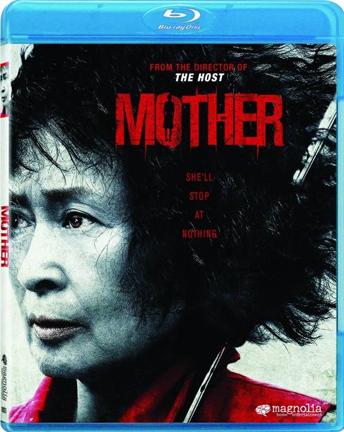"""Корейский фильм """"Мать"""" (Madeo) выходит в формате blu-ray"""