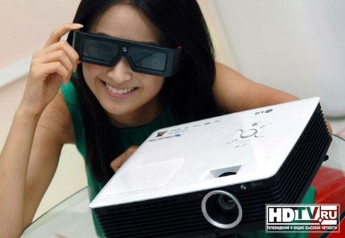 Новые 3D проекторы LG