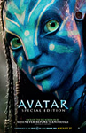 Avatar/Аватар