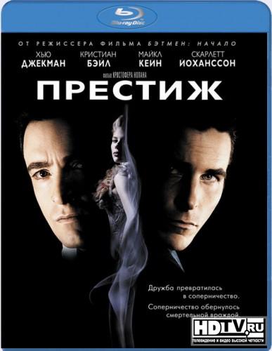 Обзор Blu-Ray диска «Престиж»