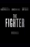 The Fighter/Боец