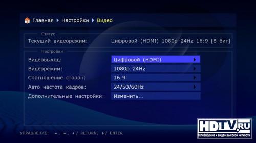 Dune HD Max — тестирование нового сетевого гибридного HD-медиацентра
