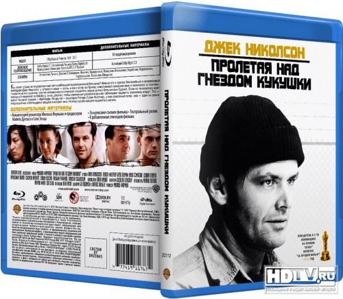 «Фильм Пролетая Над Гнездом Кукушки Фильм Смотреть» — 2012