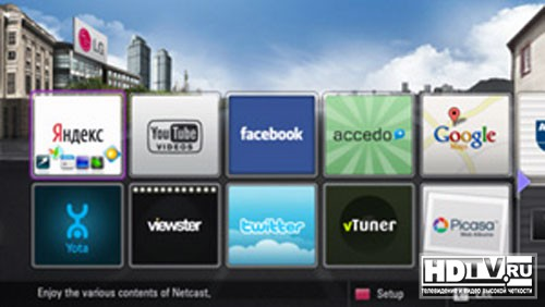 LG расширяет доступ в интернет