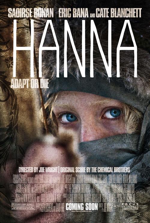 """""""Ханна. Совершенное оружие"""" в формате Blu-ray"""