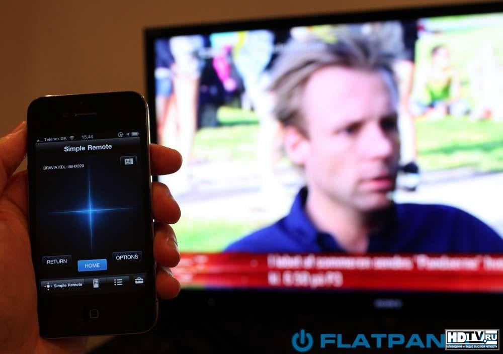 говорят упражнении как управлять телевизором через смартфон как сделать необыкновенные