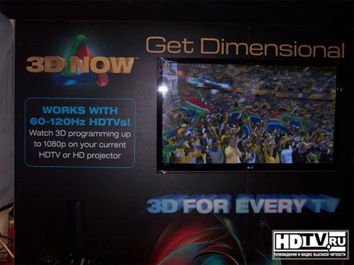 как на проекторе смотреть 3d фильмы