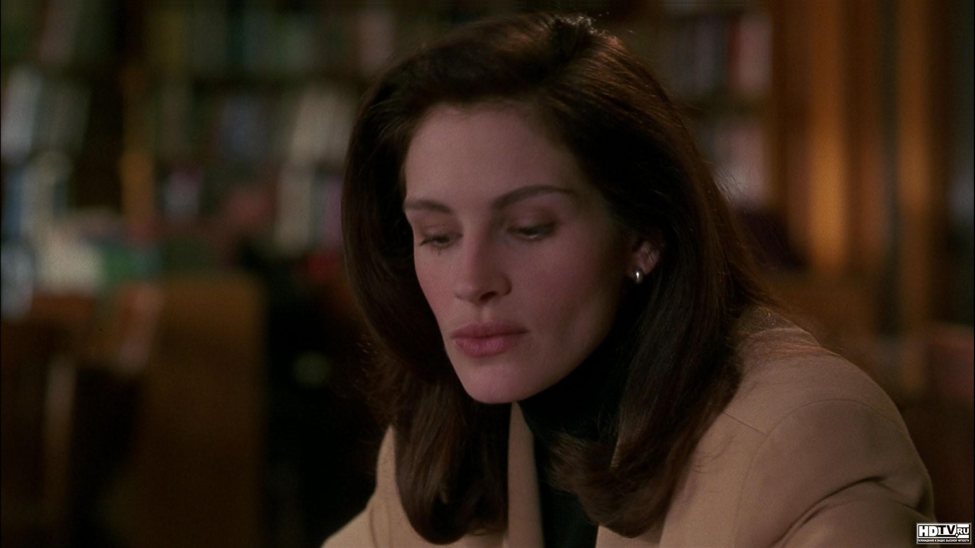 Я люблю неприятности (1994) скачать торрент