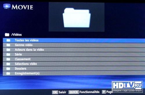 Обзор ЖК телевизора Toshiba 42SL833