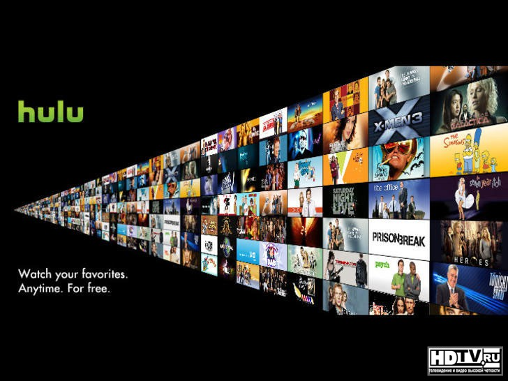Hulu прибывает в германию hdtv ru
