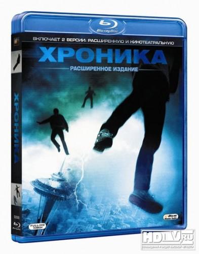 Обзор Blu-ray диска «Хроника»