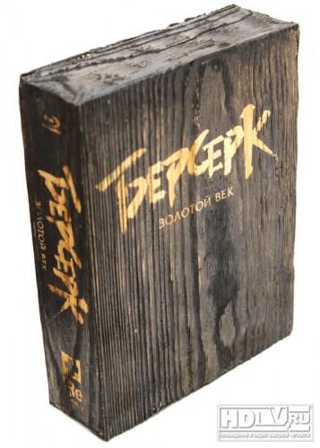 «Берсерк» выходит в формате Blu-ray
