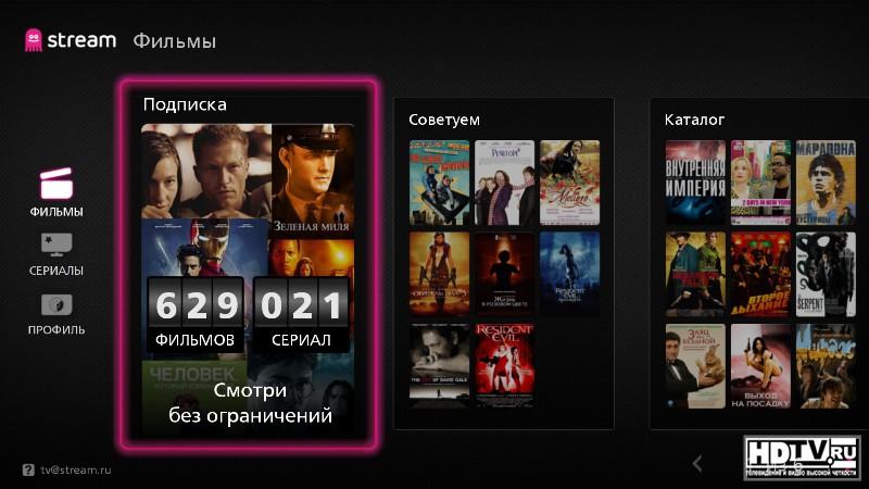 Stream .Ru