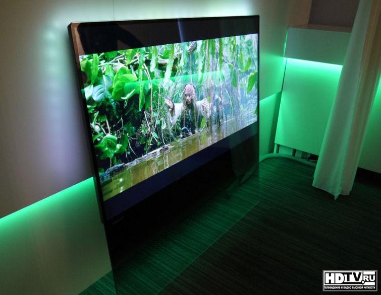 philips design line. Black Bedroom Furniture Sets. Home Design Ideas