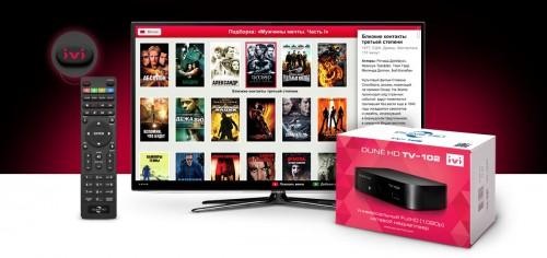 ivi.ru и Dune HD выпустили специальную версию медиаплеера TV-102