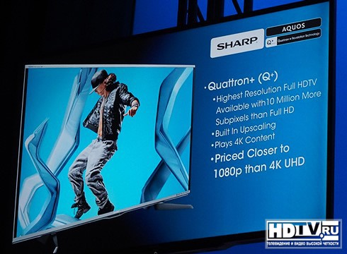 Телевизоры Sharp Quattron+ на CES 2014