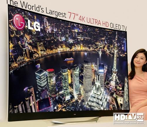 Ultra HD OLED телевизоры LG ES9800