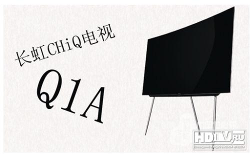 Первые OLED телевизоры Changhong