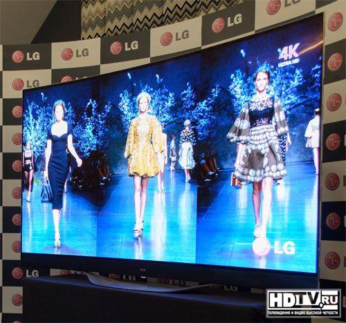 Изогнутые  Ultra HD OLED телевизоры LG в продаже с октября