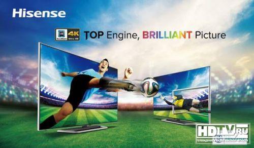 Hisense выпускает UHD телевизоры с 4-х ядерным процессором и технологией 4х4
