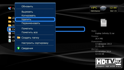 Обзор приложения Яндекс.Диск для Dune HD